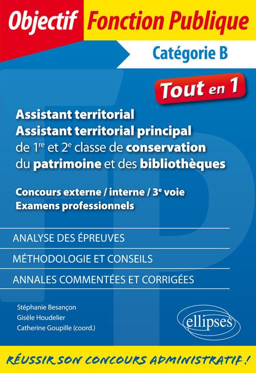 les collectivit u00e9s territoriales en 70 fiches - 4e  u00e9dition - concours administratifs