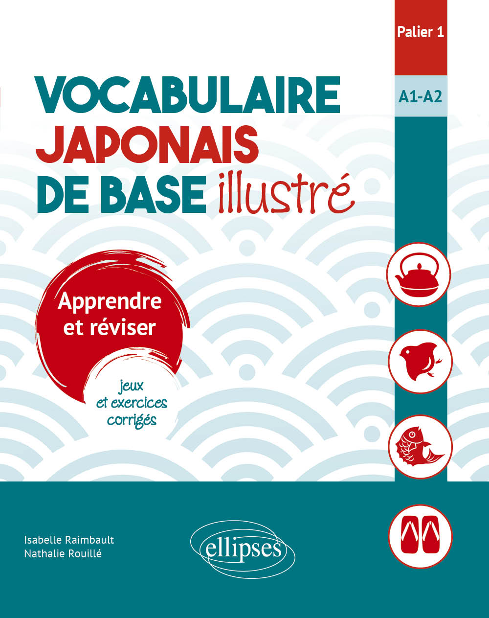 Vocabulaire japonais de base illustré. Palier 1.