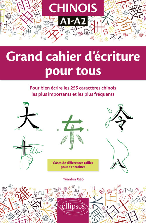 bts  culture g u00e9n u00e9rale et expression cahier d u2019exercices  1re ann u00e9e - bts