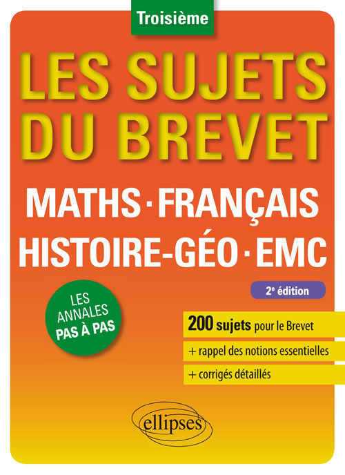 Primary and secondary schools in France - from