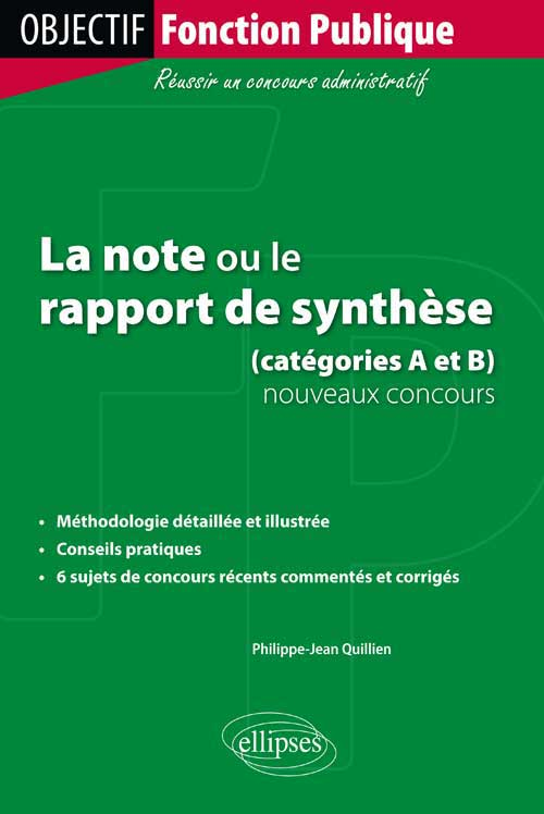La note ou le rapport de synth�se